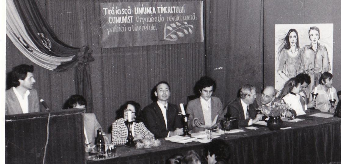12 -Conferinta Comitet UTC ICEMENERG, 5.11.1982